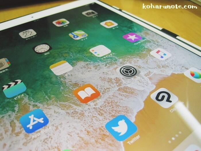 画面シールを貼る前のiPad Proの画面