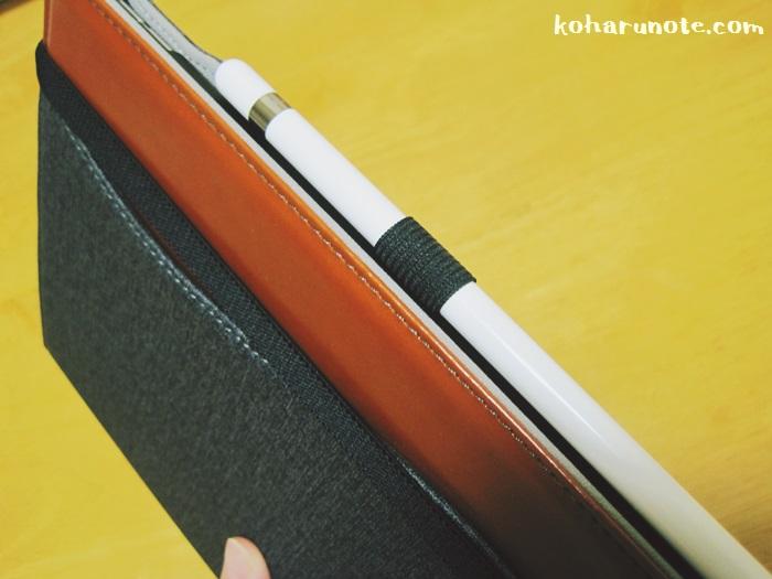 iPad Proケースのペンホルダー