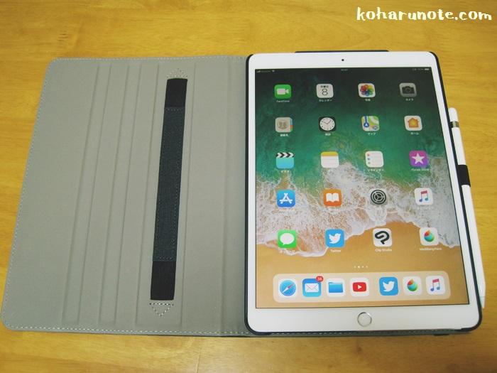 ZtotopのiPad Pro10.5インチ用ケースの内側にあるゴムバンド