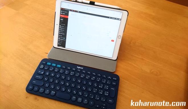 IPad ProとBluetoothキーボード「K380」