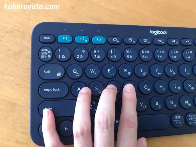 Bluetoothキーボード「K380」の丸いキー