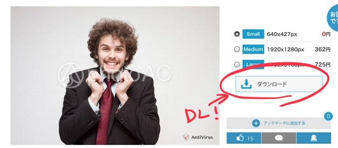 写真ACの画像をiPadでダウンロードする方法