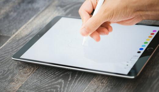 iPadとApple pencilでお絵描きをしよう!実際使って感じたお絵描きアプリの特徴