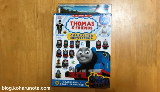 Thomas & Friends Character Encyclopediaの表紙